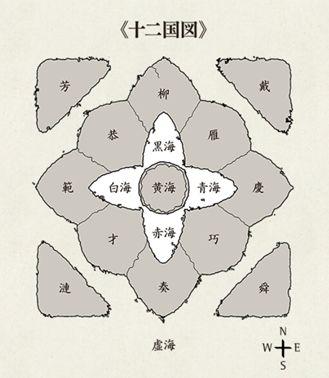 十二国記_地図